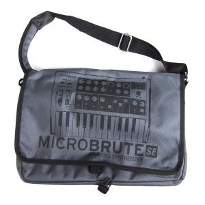 microbrutesebag